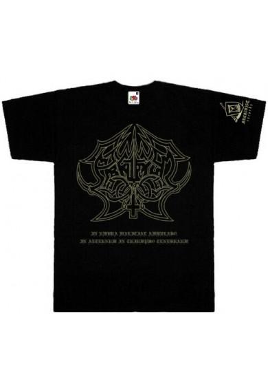 ABRUPTUM -t-shirt L