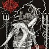 "ARCHGOAT ""Angelcunt - Tales Of Desecration"" cd"