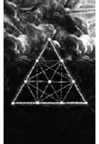"""Pantheon Of Blood """"Tetrasomia"""" tape"""