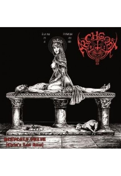 "ARCHGOAT ""Heavenly Vulva"" mcd"