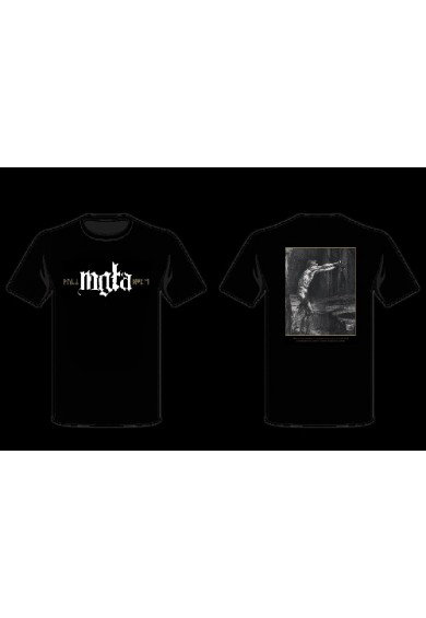 "MGLA ""Exercises In Futility"" t-shirt L"