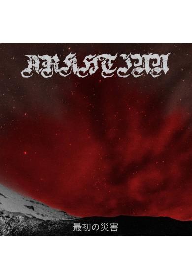 "Arkhtinn -"" 最初の災害"" cd"