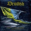 "DRUDKH ""Blood In Our Wells"" LP"