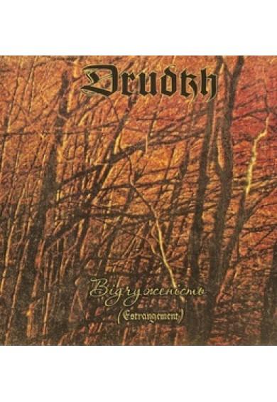 "DRUDKH ""Estrangement"" CD"