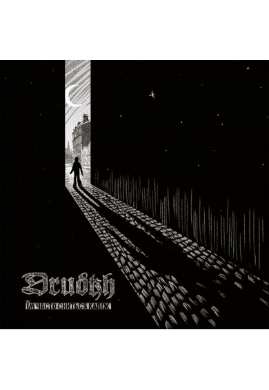 "DRUDKH ""They often see dreams about the spring"" CD"