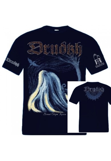"DRUDKH ""Eternal Turn Of The Wheel"" t-shirt XL"