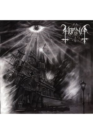 """HORNA """"Askel Lähempänä Saatanaa"""" CD"""