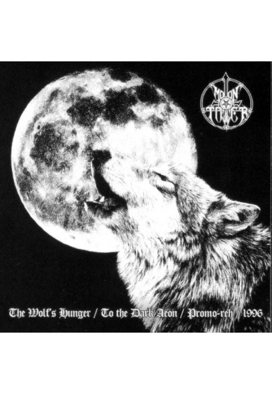 "Moontower ‎""The Wolf's Hunger/To The Dark Aeon/Promo-Reh 1996"" LP"