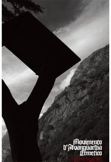 """Movimento D'avanguardia Ermetico """"Lacrime Degli Dèi"""" tape"""