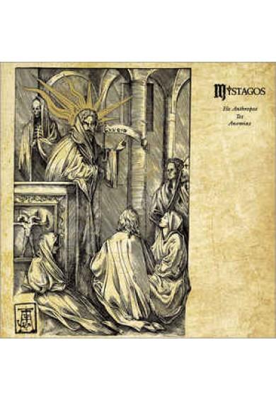 """Mystagos """"Ho Anthropos Tes Anomias"""" LP"""