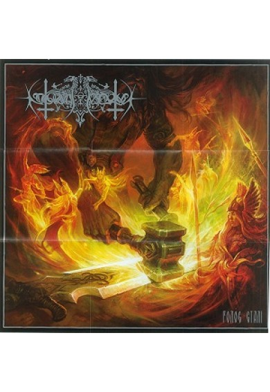 "Nokturnal Mortum ""The Voice Of Steel"" 2xCD"