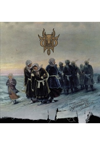 "Sivyj Yar ""burial shrouds"" CD"
