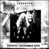 "THRONEUM ""bestial antihuman evil"" LP"