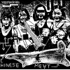 "VEPRISUICIDA ""Chinese Meat""-cd"