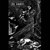 THE NAUSEA - Requiem Aeternam  tape