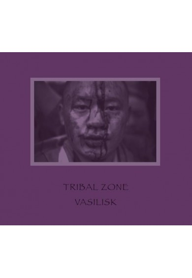 "VASILISK ""Tribal zine"" LP"